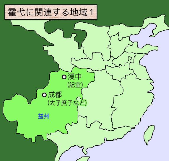 霍弋地図1