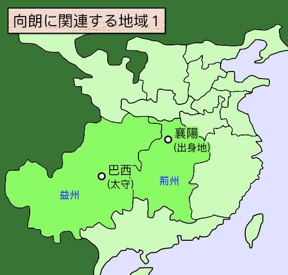 向朗地図1
