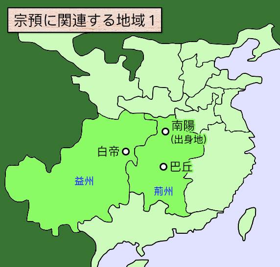宗預地図1