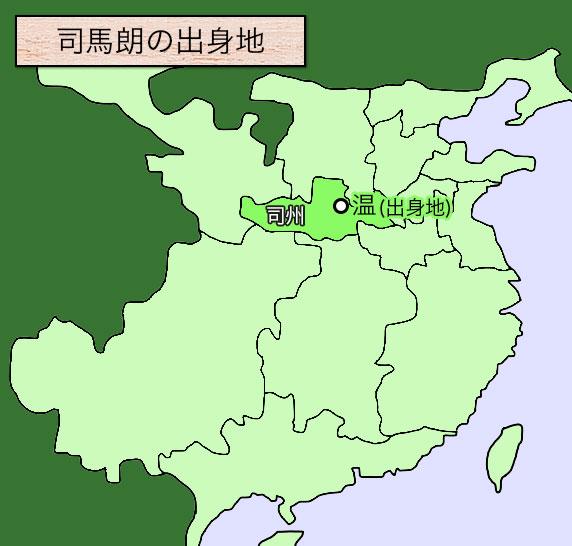 司馬朗地図